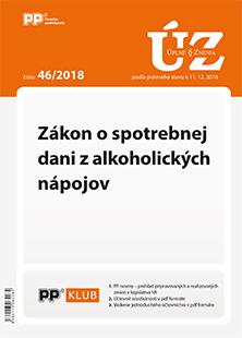 Úplné znenia zákonov 46/2018